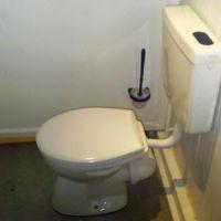 Toilette_seitenansicht